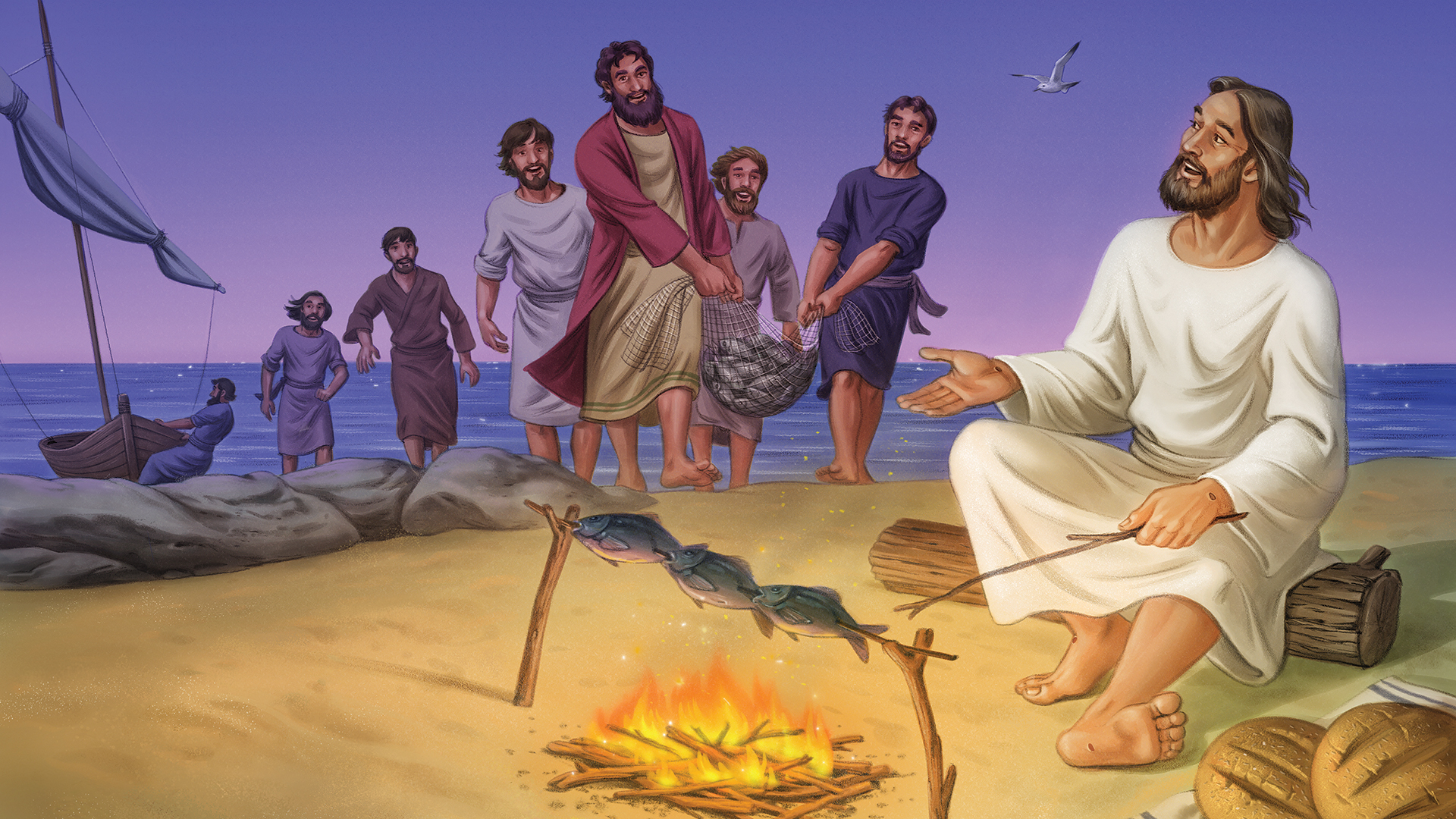 Teaching the Twelve Apostles: James